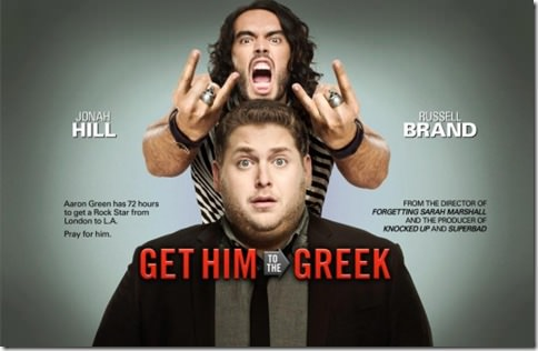 get_him_to_the_greek_wallpaper_01-535x348[1]